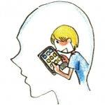 認知演練法